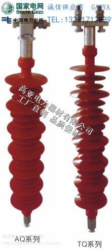 高亚FYTX-35/100-0.4防风偏复合绝缘子