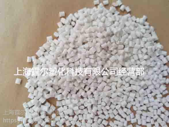 【25%矿物填料】PBT韩国LGSG3250宁波代理