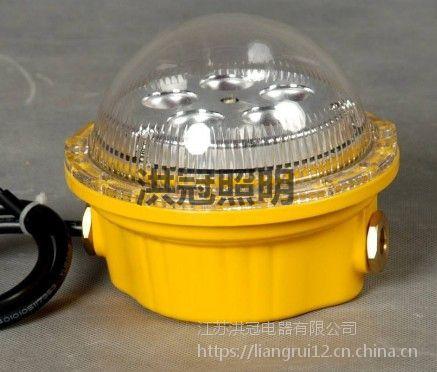 BAD603防爆固态照明灯 5W防爆灯