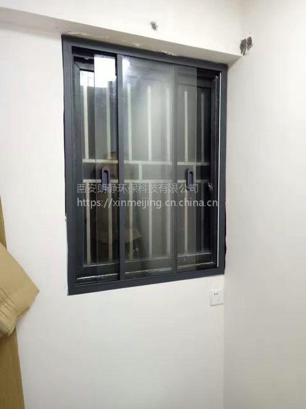西安小区装修后噪音污染严重欣美静铝合金订制推拉隔热隔音窗