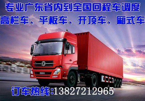 http://himg.china.cn/0/4_594_1017501_500_350.jpg