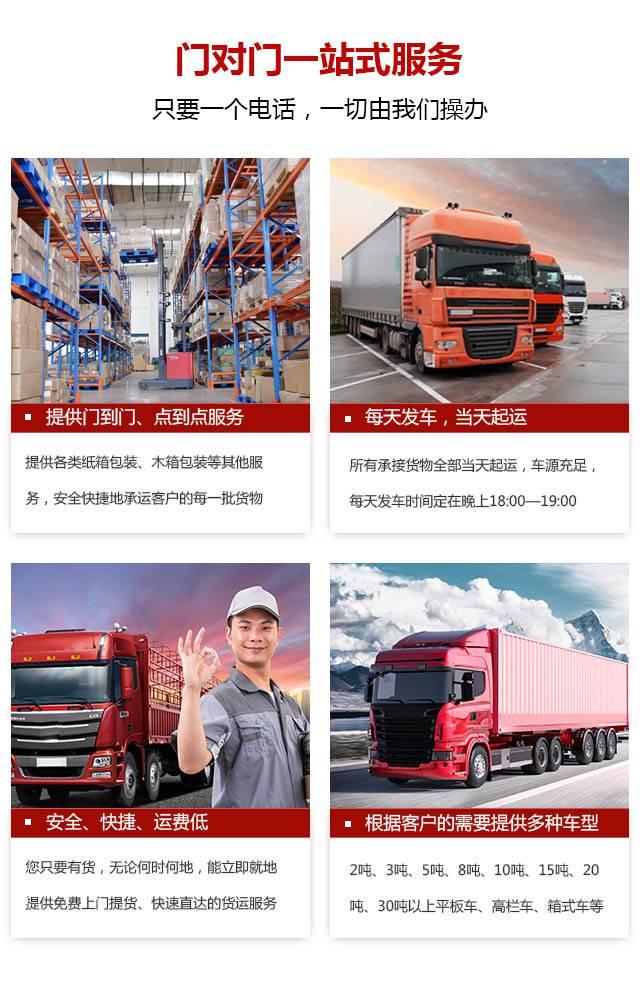 上海到东莞6米8货车出租 上海到东莞挂车出租每天有车《精》
