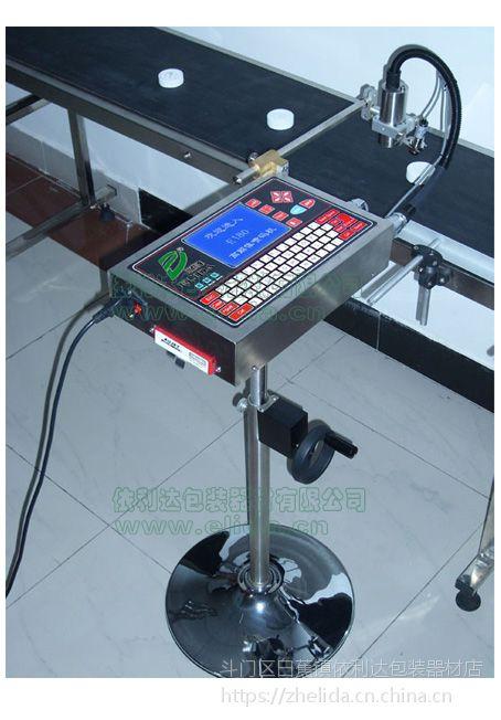 惠州博罗食品、饮料、保健品生产批次和销售跟踪标签全自动实时打印贴标机