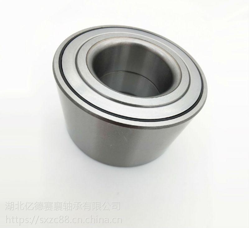 汽车轮毂轴承厂-DAC39680037-SX赛襄轴承-自产自销