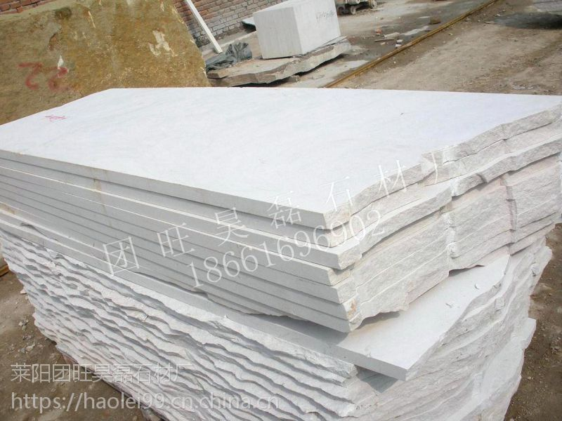 莱阳昊磊石材厂供应优质白砂岩大块料 天然砂岩板材