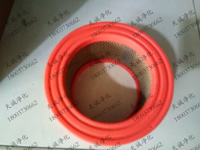 玻璃纤维折叠式空气滤芯5610968天诚供应