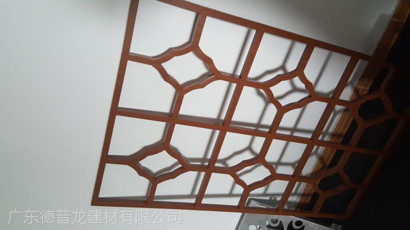 铝合金木纹窗花_仿木纹铝窗花厂家_广东德普龙建材有限公司