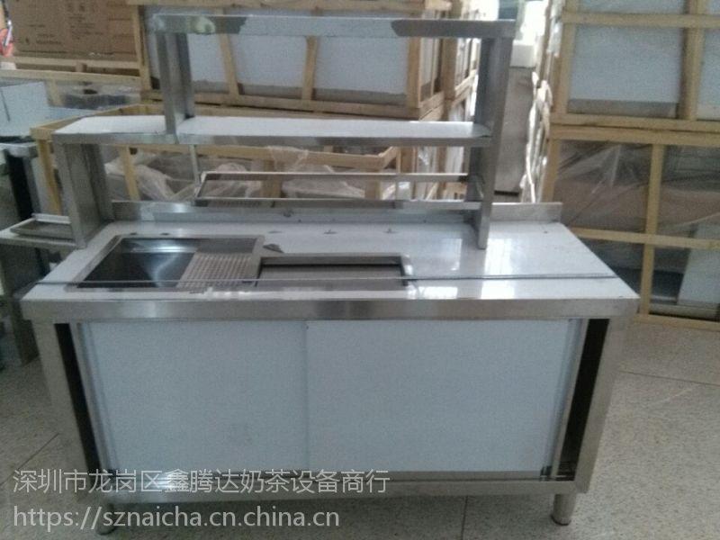 深圳布吉奶茶开店各种设备 奶茶店水吧台 操作台可定制顺祝商祺厂家