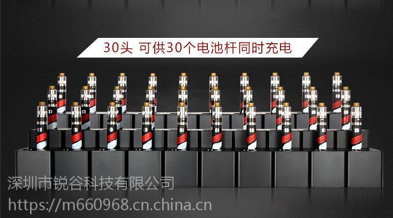 全新一代充电系统亚克力电子烟展示架