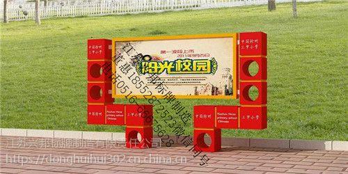 江西户外宣传栏社区宣传栏党建宣传栏政府宣传栏兴邦制造