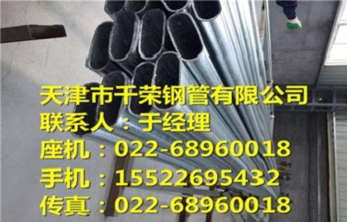 http://himg.china.cn/0/4_594_240268_500_320.jpg