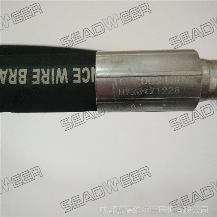 0574823542阿特拉斯空压机软管组件