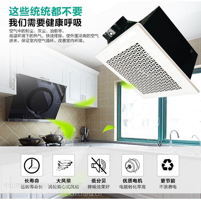 供应奥斯威尔120风量金属面版排气扇、浴室排气扇、吸顶排风机