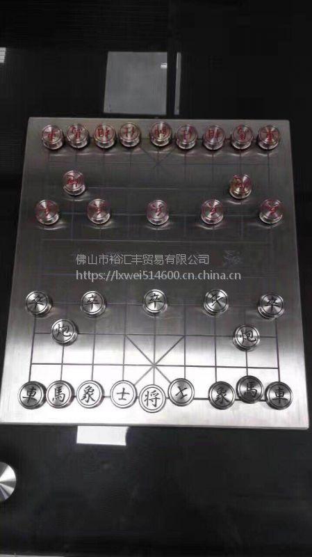 不锈钢工艺象棋