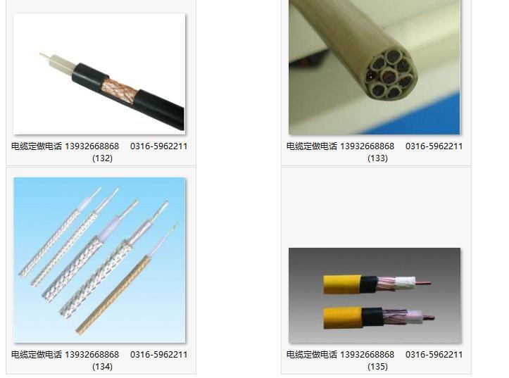 http://himg.china.cn/0/4_595_1001103_723_537.jpg