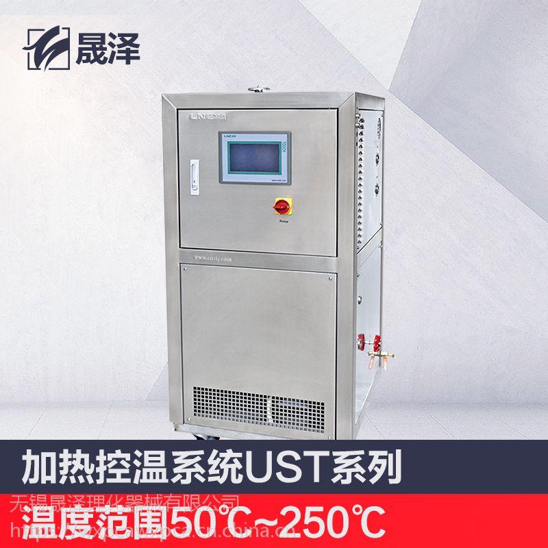 重庆高低温一体机
