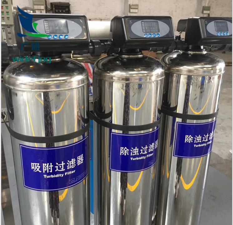 正品推荐 徐州市304不锈钢仿玻璃钢软化水处理设备锅炉井水去水垢降水硬度树脂罐 脉德净