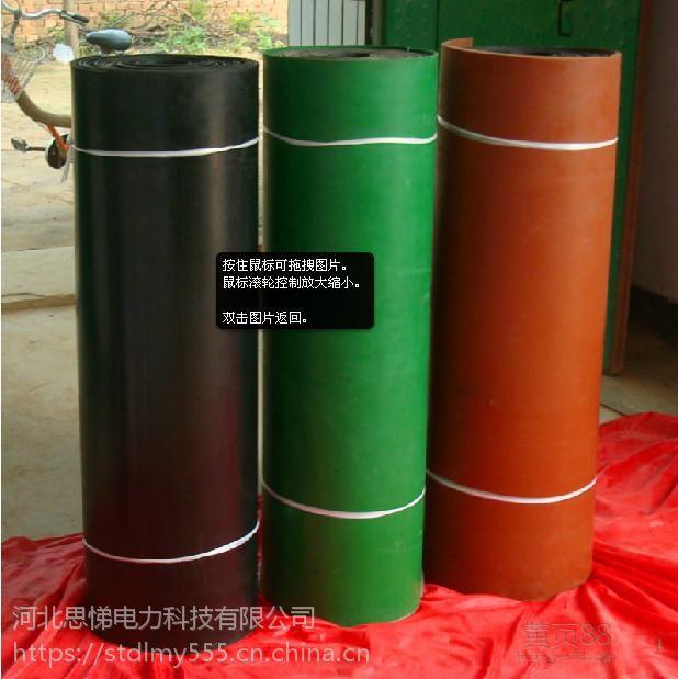 海城电厂/配电室35Kv10mm防滑绝缘橡胶板批发