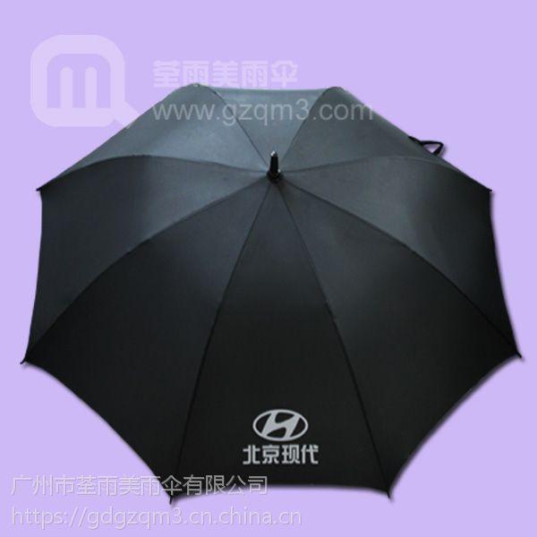 【广州雨伞有限公司】定做-北京现代汽车 雨伞有限公司 雨伞公司