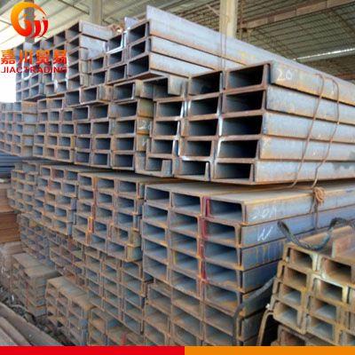 供应广西槽钢16A规格Q235材质厂家直销现货批发