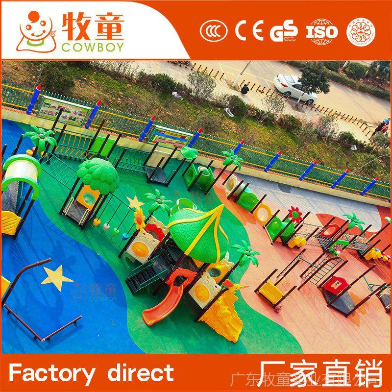 供应中型组合滑梯 户外小区组合滑梯厂家 大型户外游乐设施定制