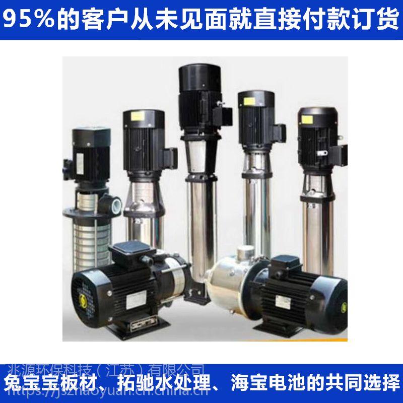立式多级离心泵CDL4系列-兆源泵业-质保2年