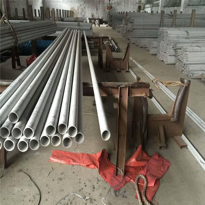 广州不锈钢无缝管321材质 76*4厂家供应