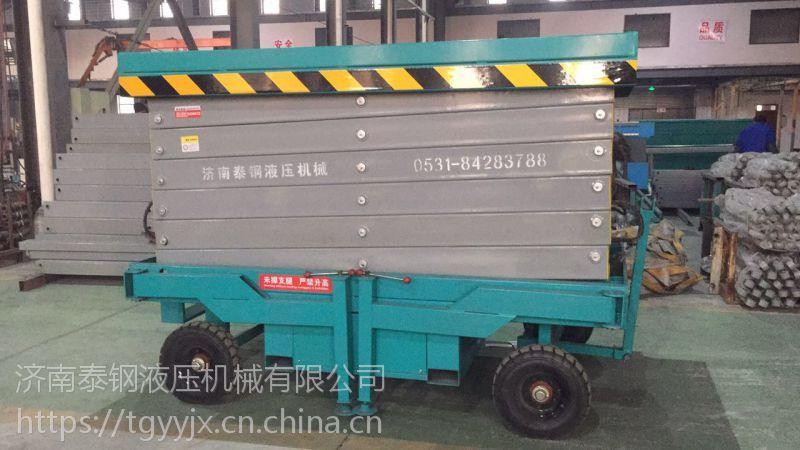 厂房安装维修保洁专用升降机生产厂家8米10米12米14米升降平台价格图片