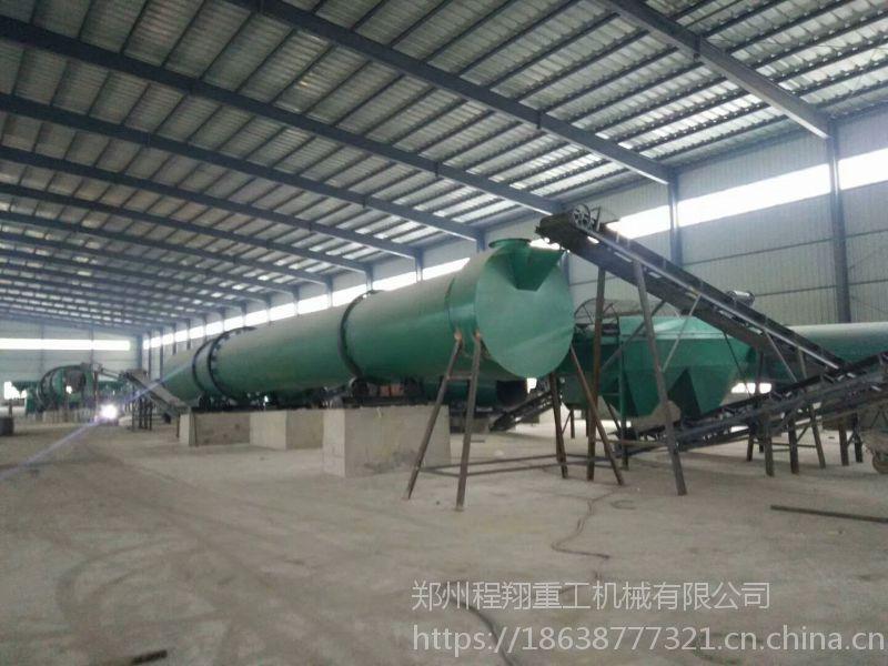 供应河北承德NC625型鸡粪有机肥生产线