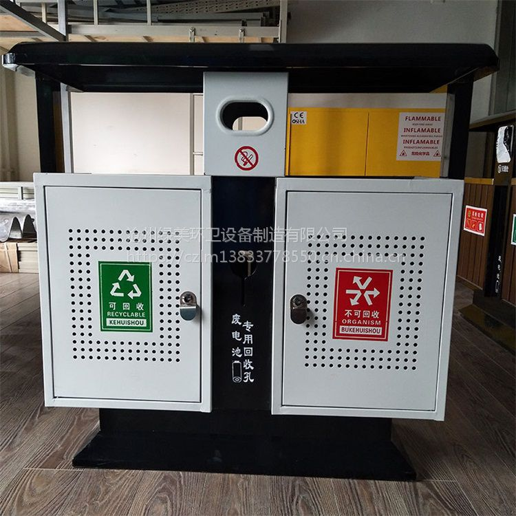 沧州绿美分类垃圾桶质量保证厂家直销