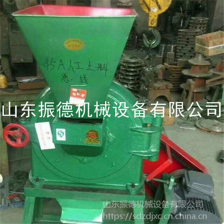 家用五谷杂粮粉碎机 振德牌 齿盘式粉碎机 大米饲料加工设备 工厂直销