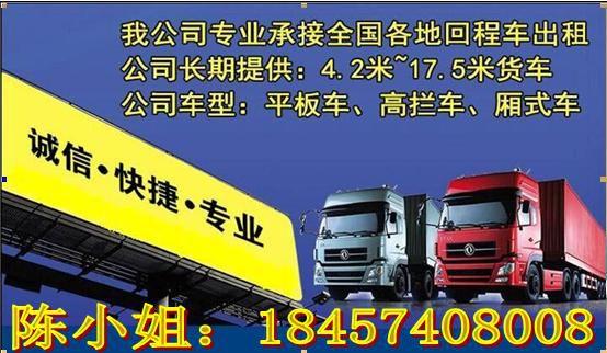 http://himg.china.cn/0/4_595_241062_554_322.jpg