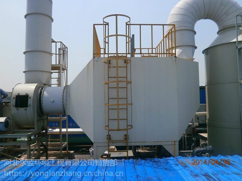 邵通市塑料厂VOC废气处理方法 注塑废气净化设备厂家排放达标