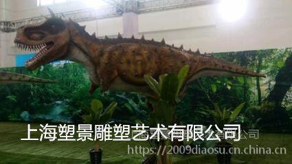 青海大型玻璃钢恐龙雕塑 侏罗纪公园展厅展示雕塑