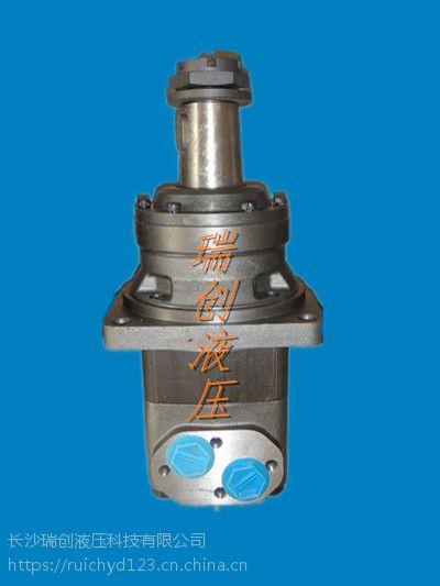 瑞创液压供应OMR 200,OMR 250,OMR 315,OMR 375摆线液压马达