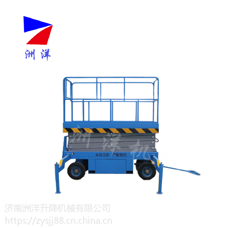 安徽移动式升降台移动剪叉式升降机厂家价格