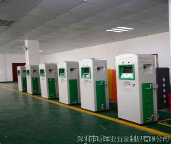 电动汽车充电桩制造商