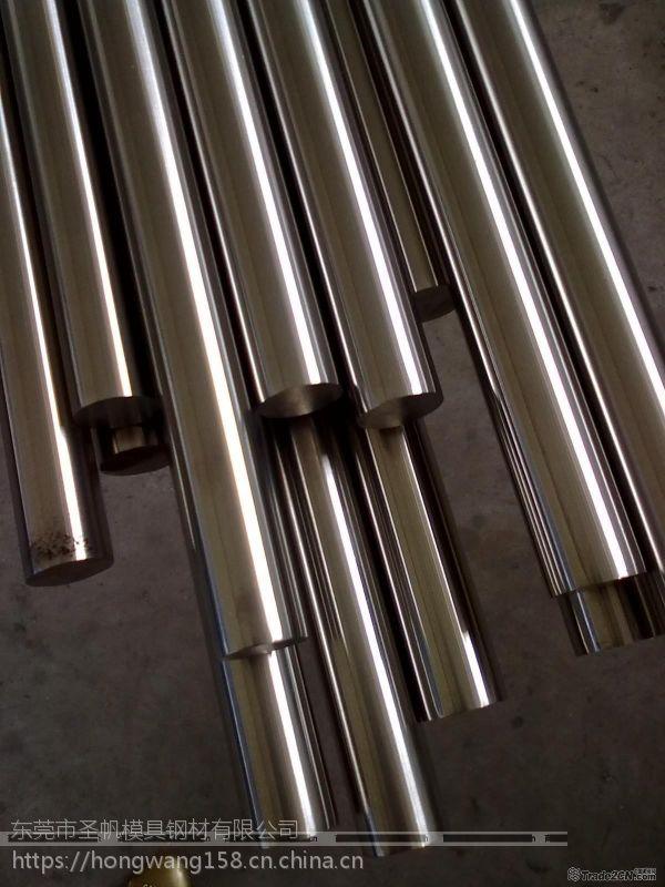 供应S41610不锈钢售价多少 S41623方棒六角棒可定做