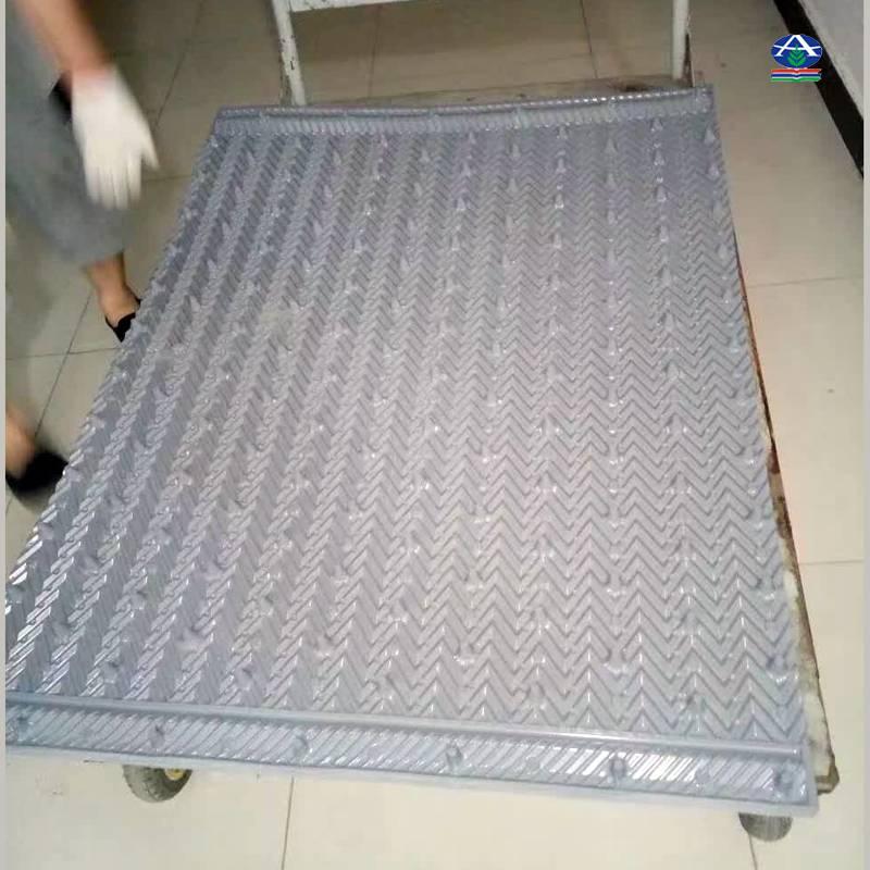 更换荏原冷却塔填料 PVC荏源冷却塔填料厂家 1250*950价格【河北华强】