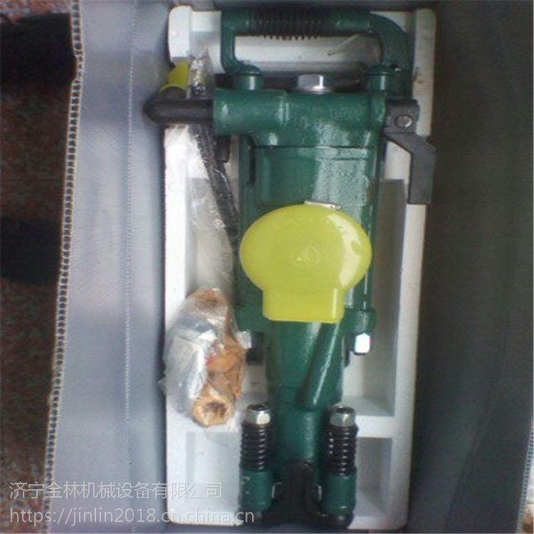 金林机械厂家直销矿用设备YT28型气腿凿岩机