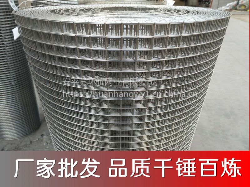 环航80丝不锈钢焊接网@304不锈钢焊接网@围栏防盗网