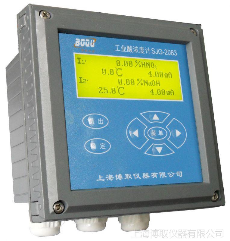 大量程酸碱浓度计/感应式酸碱浓度计/防腐蚀酸碱浓度计生产厂家