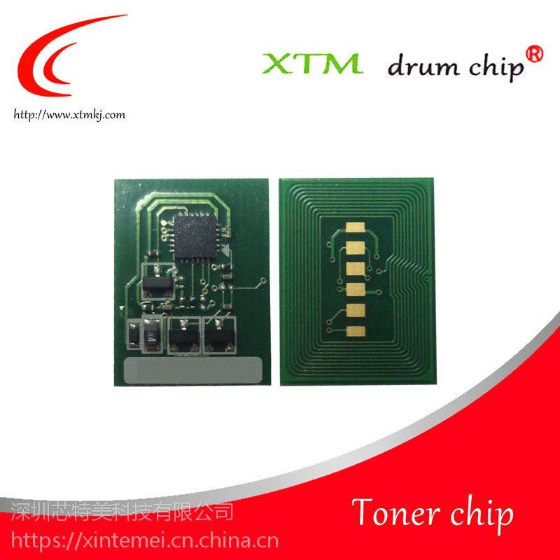 兼容Intec英特XP2020芯片INT43837140 43837139硒鼓粉盒芯片厂家直销