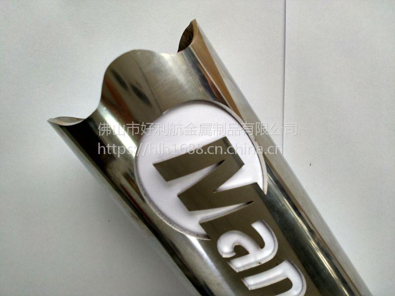 三维激光切管 激光英文字母 工艺品工件加工可定制 不锈钢机械五金加工批发