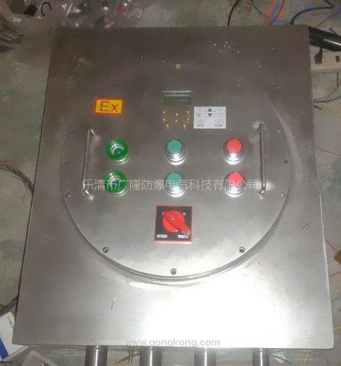 不锈钢304防爆抗防腐电源检修箱 BXX51-T防爆检修电源箱