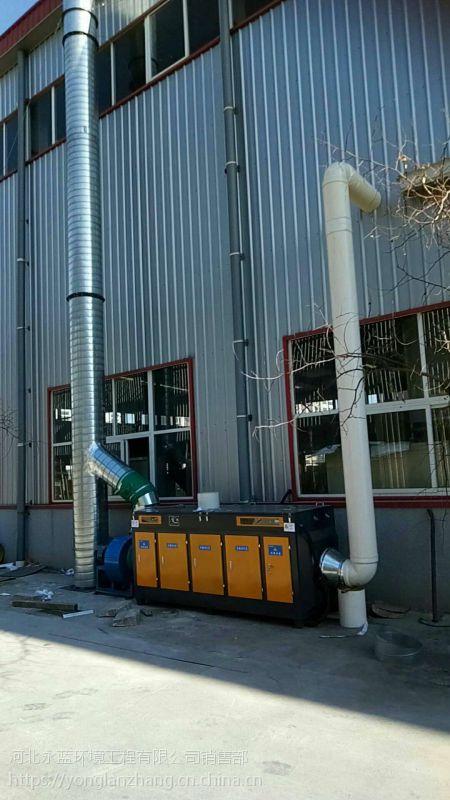 宝坻食用油厂呛鼻异味净化设备 车间废气处理过滤设备工艺先进