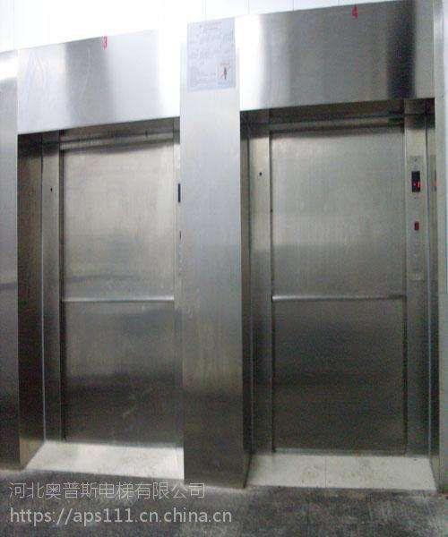 供应饭店传菜用电梯 生产厂家及报价