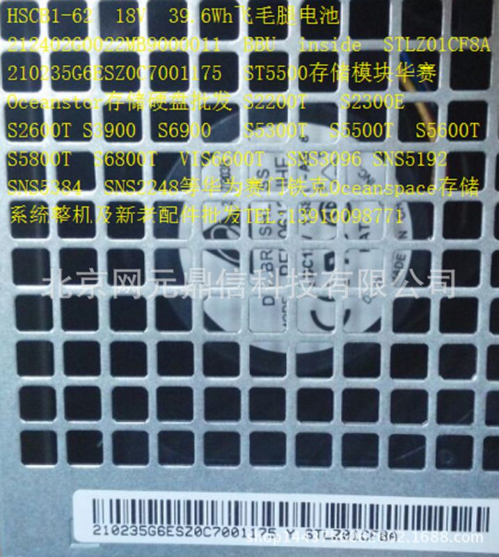STLZ01CF8A S5500T磁盘模块