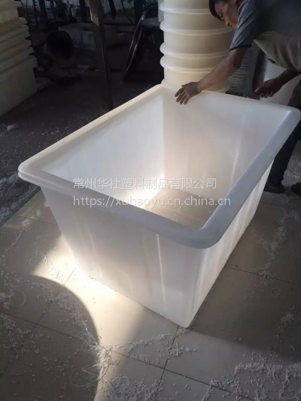 200L泡瓷砖专用方箱 强耐腐蚀pe塑料箱