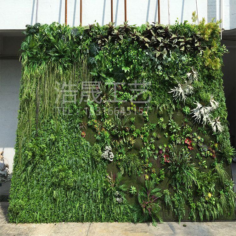 塑料植物厂家?浩晟工艺塑料绿植 人造植物风景墙 饭馆 咖啡厅 办公楼软装包安装